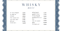 whisky_menu1