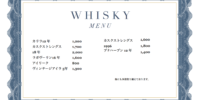 whisky_menu2